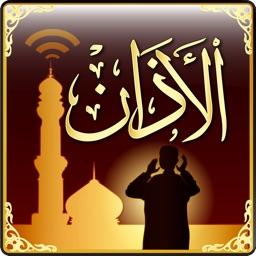 Prayer Times - Azkar - Supplications - Adhan