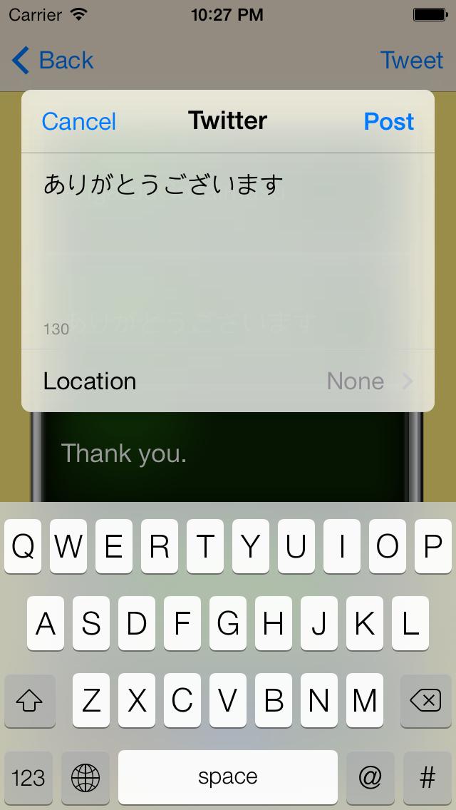 Screenshot of Giapponese per principianti Lite4
