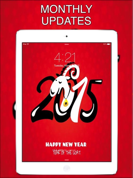 Happy Lunar New Year 2017 Wallpapers for iPad screenshot-4