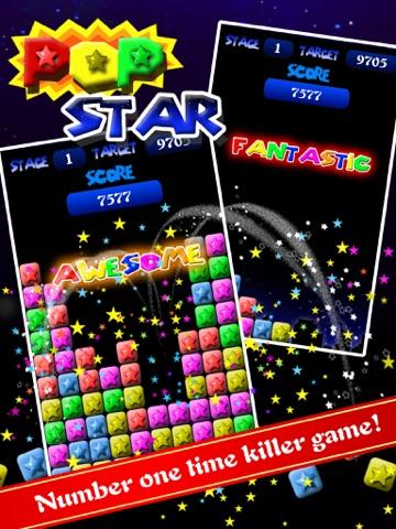 PopStar!-stars crushのおすすめ画像3