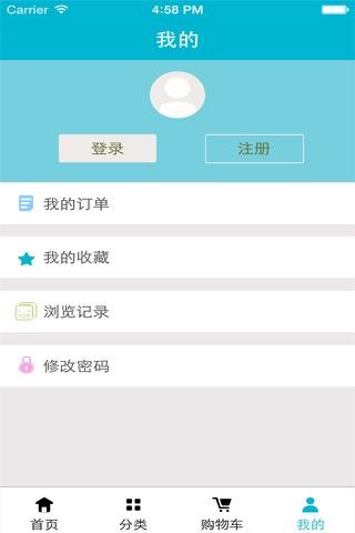 出境旅游 screenshot 3
