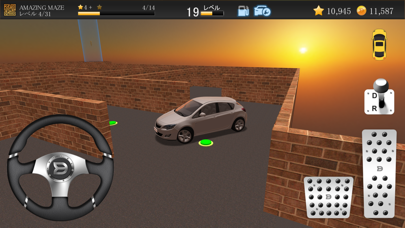 Car Parking Game 3Dのおすすめ画像4