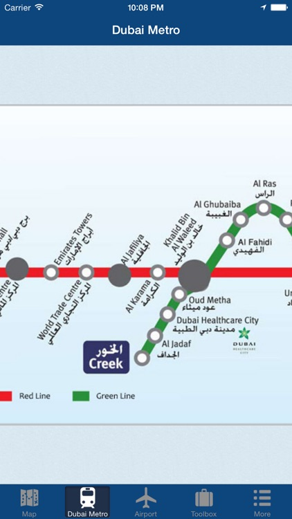 Dubai Offline Map - City Metro Airport and Travel Plan