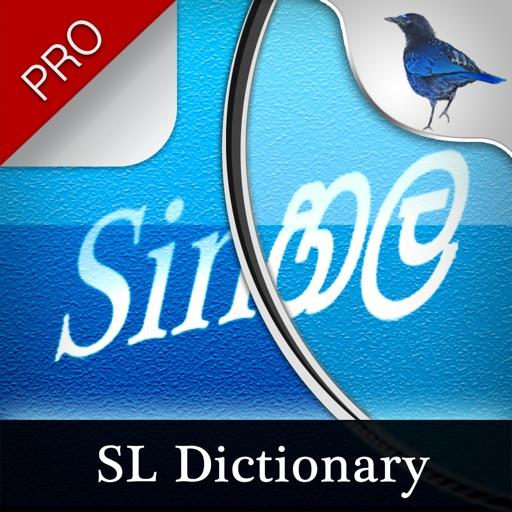 SL Dictionary Pro