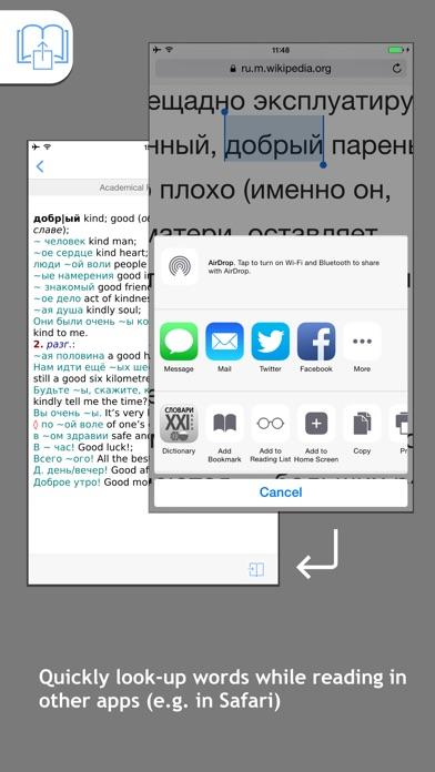English <-> Russian Talking Academical Dictionaryのおすすめ画像3