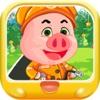 三只小猪 消防员 早教 儿童游戏