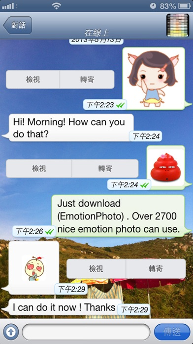 Stickers Pro 2 with Emoji Art for Messagesのおすすめ画像3