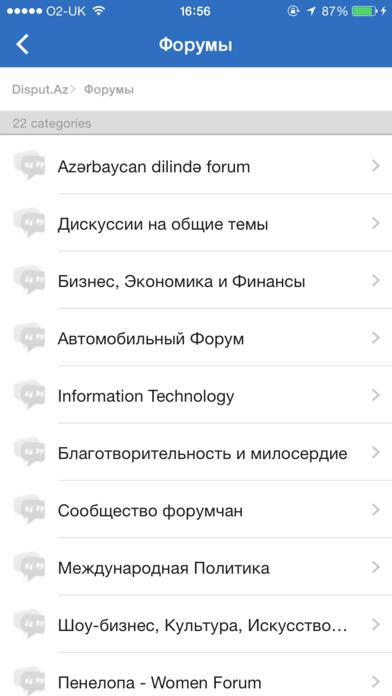 Disput Az Socialnaya Set Dlya Iphone I Ipad Skachat Besplatno Otzyvy Video Obzor