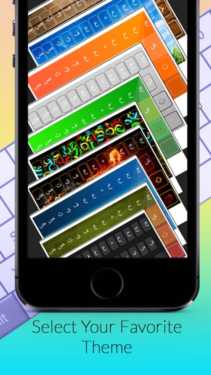 Dari Keyboard Plus Themes