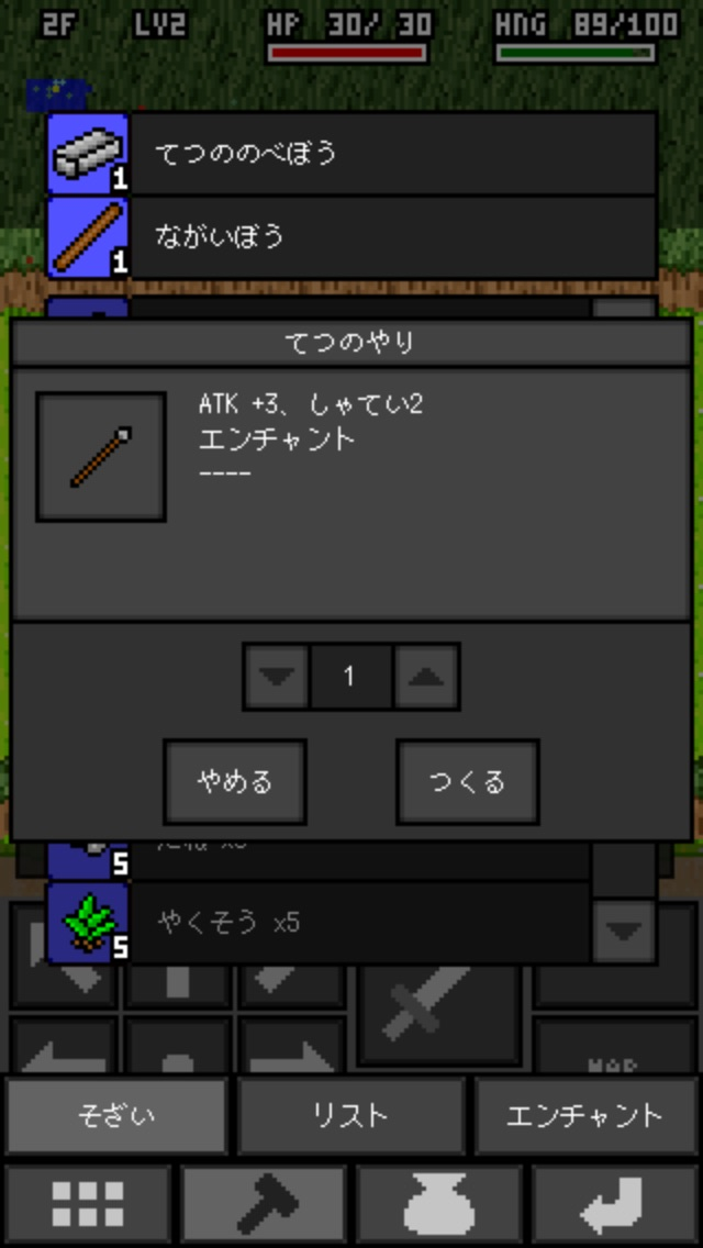 Alchemic Dungeons - ク... screenshot1