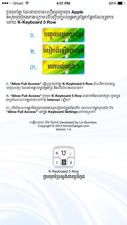 K-Keyboard 5 Row screenshot-3