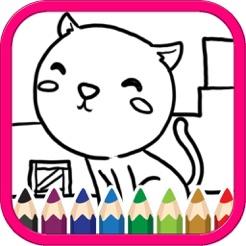 Sevimli Hayvan Boyama Sayfası çocuklar App Storeda