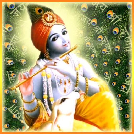 Krishna Mantra Jaap For iPad Pro