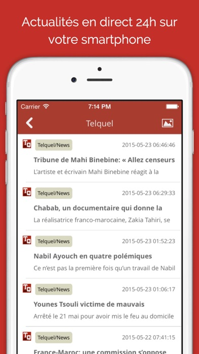 download Maroc Press Pro apps 0