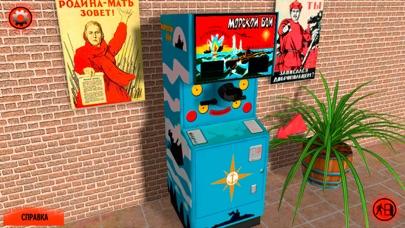 Советские игровые автоматы апк slotocash casino играть