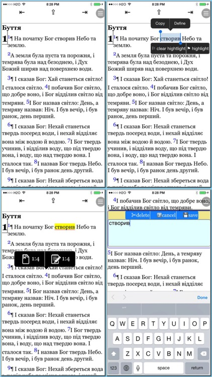 Библия (Ukrainian Holy Bible) screenshot-4