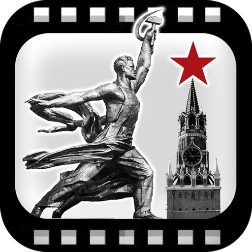 Логотипы СССР-2. Кино СССР