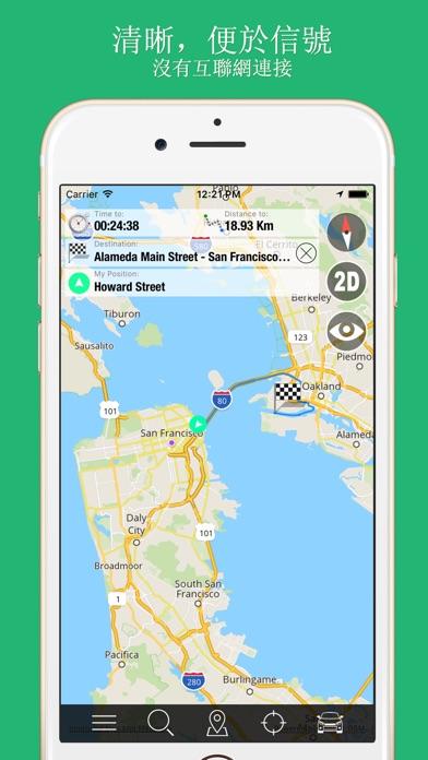 大指南 古巴 地圖+遊客指南與下線聲音導路器屏幕截圖5