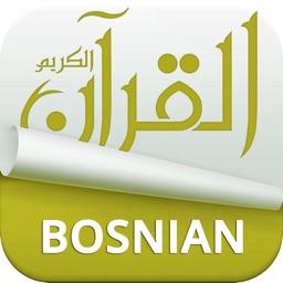 Holy Quran with Bosnian Audio Translation (Offline)