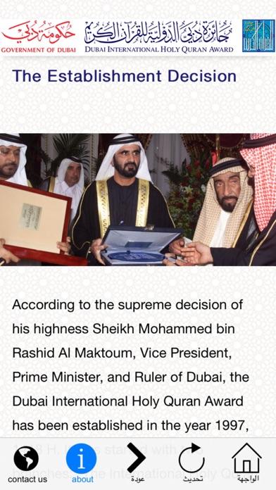 جائزة القرآن