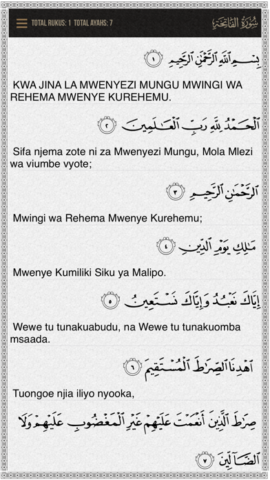 Quran Swahili screenshot two