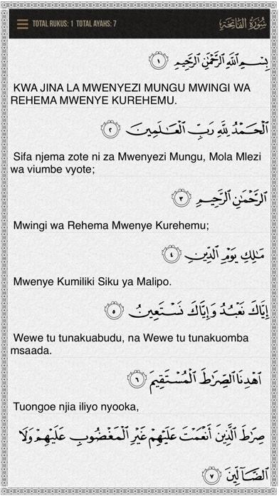 Quran Swahili screenshot two