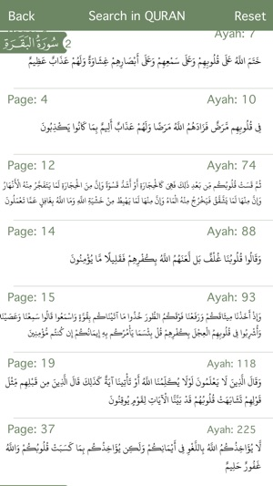 Holy Quran (15 Lines Printed Pages and Urdu Audio