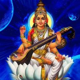 Sarswati Aarti-Audio