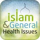 伊斯兰教普遍的健康问题的 icon
