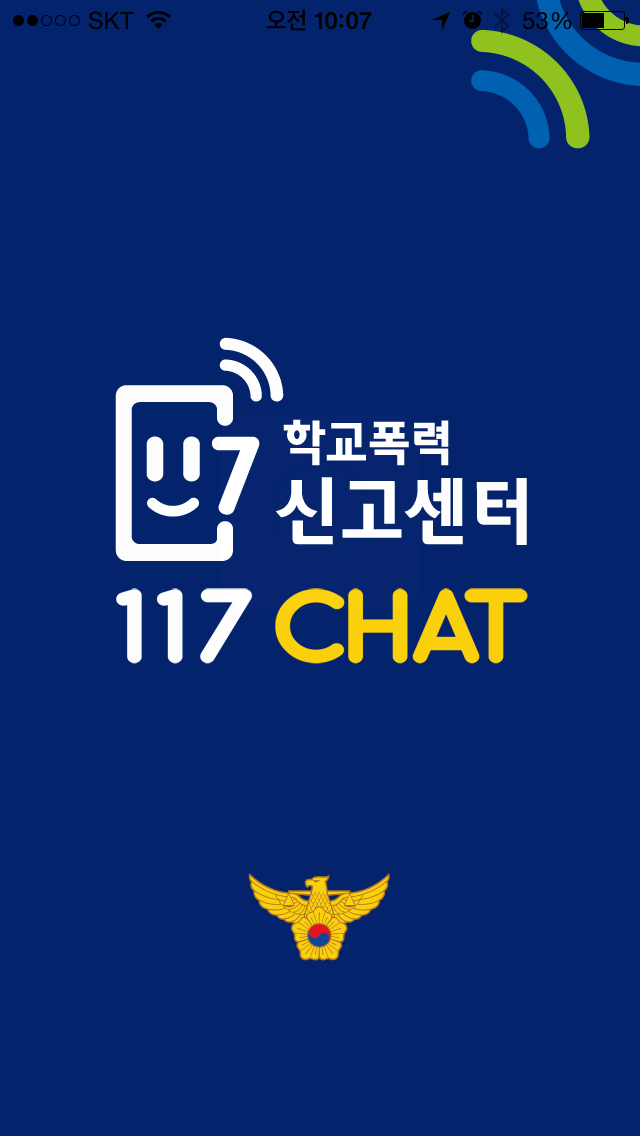 117CHAT for Windows