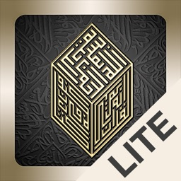 Message of the Quran Lite- Muhammad Asad's monumental translation and commentary