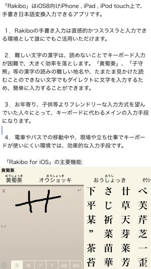 できない ipad 語 キーボード 日本 入力