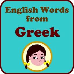 Spelling Doll English Words From Greek Vocabulary Quiz Grammar
