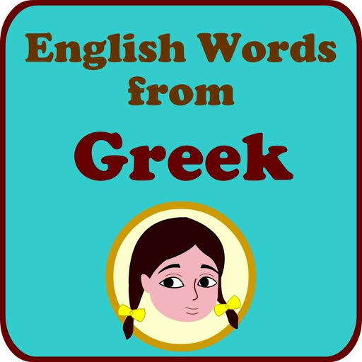 Spelling Doll English Words From Greek Vocabulary Quiz Grammar