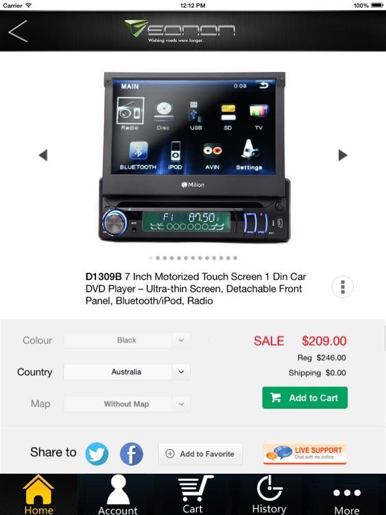 Eonon HD screenshot-3