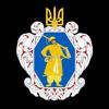 Oekraïne - geschiedenis van het land