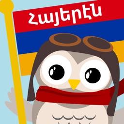 Gus on the Go: Western Armenian for Kids