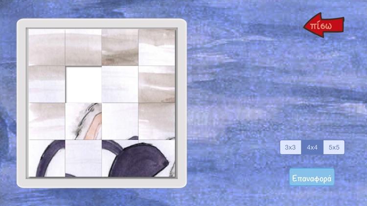 Νέλυ: Το τέλος μιας σχολικής εργασίας screenshot-3