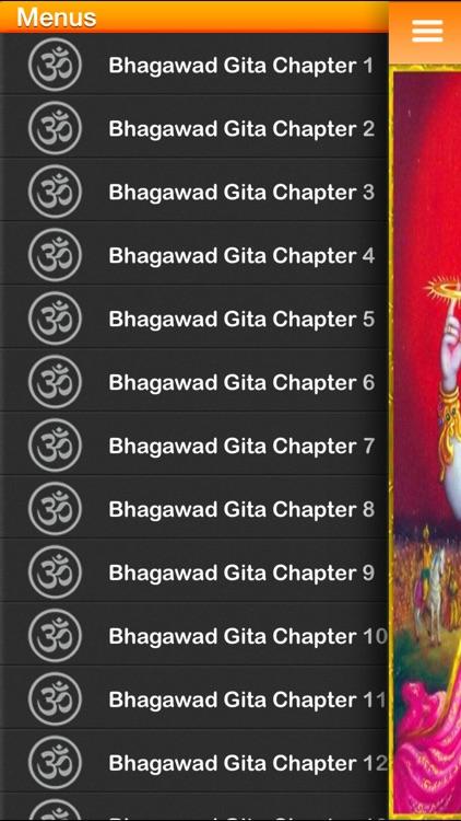 iBhagawadGita