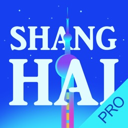 Tour Guide For Shanghai Pro