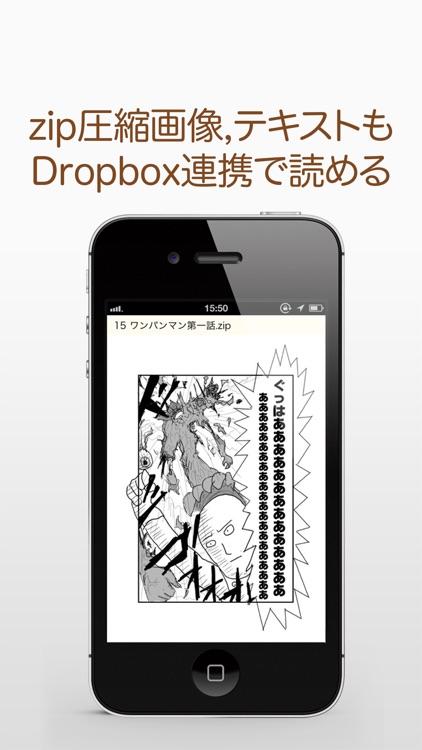 FC2小説リーダー screenshot-4