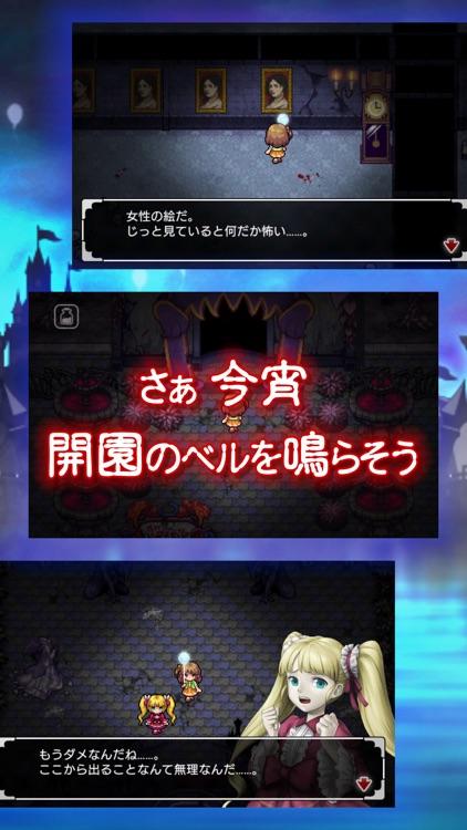 ナイトメアランド screenshot-3