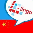 L-Lingo Learn Chinese Mandarin icon