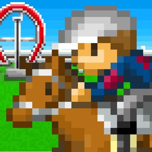 ポケットダービー 〜最強名馬を育てよう!〜