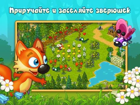 Волшебный Лес! для iPad