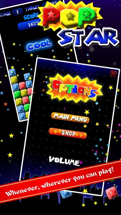 PopStar!-stars crush screenshot-3