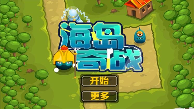 Game of Boom-CN