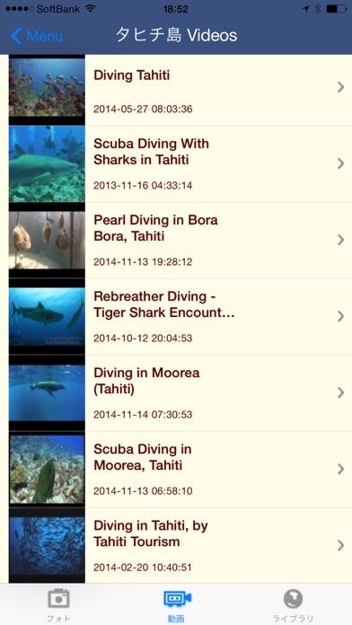 スキューバダイビングワールド screenshot1