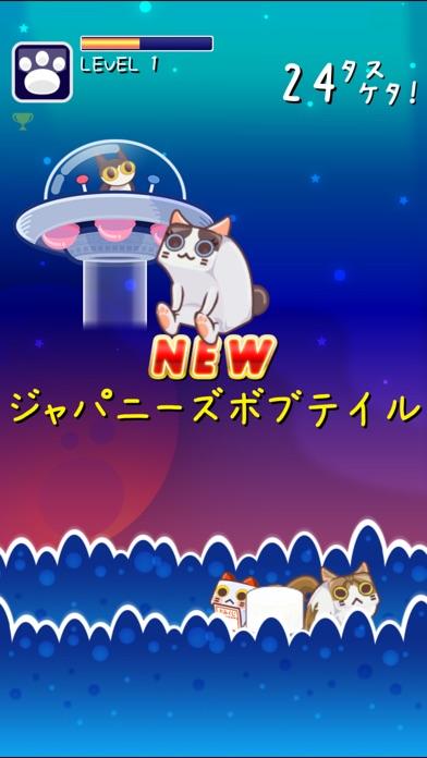 ネコと方舟紹介画像2