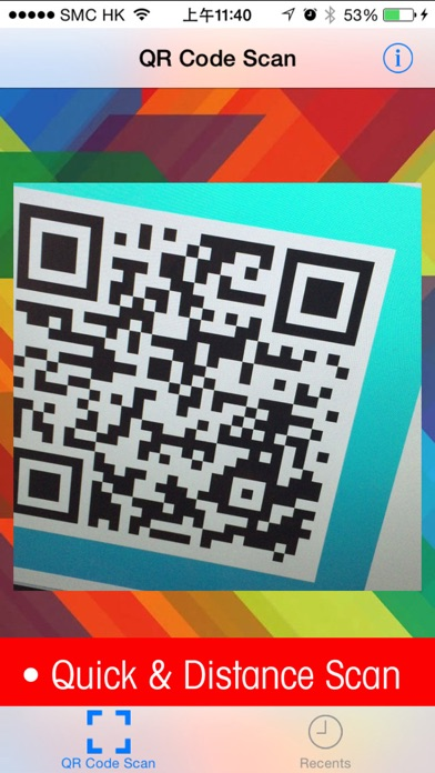 QR Code Scan Reader screenshot two